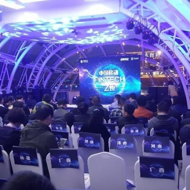 脑穿越亮相中国移动fintech之夜 智慧企业培训方案热动全场