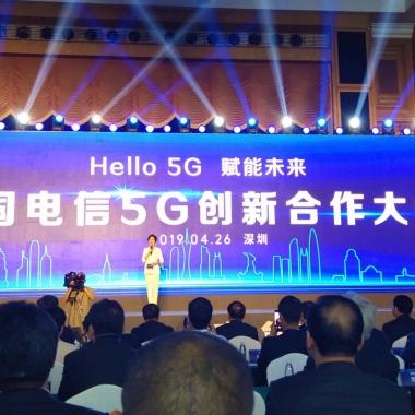 脑穿越助力中国电信,积极布局5G+VR+AI内容及平台方案